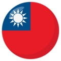 Taiwan on EmojiOne 3.1