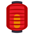 Red Paper Lantern on EmojiOne 3.1