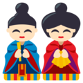 Japanese Dolls on EmojiOne 3.1