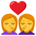 Kiss: Woman, Woman on EmojiOne 3.1
