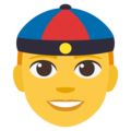 Man With Chinese Cap on EmojiOne 3.1