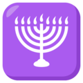 Menorah on EmojiOne 3.1