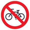 No Bicycles on EmojiOne 3.1