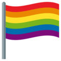 Rainbow Flag on EmojiOne 3.1