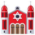 Synagogue on EmojiOne 3.1