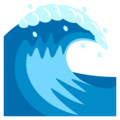 Water Wave on EmojiOne 3.1