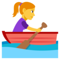 Woman Rowing Boat on EmojiOne 3.1