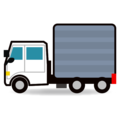 Articulated Lorry on emojidex 1.0.33