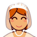 Bride With Veil: Medium Skin Tone on emojidex 1.0.33