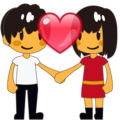 Couple With Heart on emojidex 1.0.33