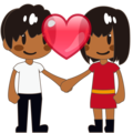 Couple With Heart, Type-5 on emojidex 1.0.33