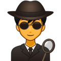 Man Detective on emojidex 1.0.33