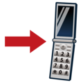 Mobile Phone With Arrow on emojidex 1.0.33