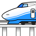 Monorail on emojidex 1.0.33