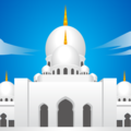 Mosque on emojidex 1.0.33
