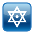 Dotted Six-Pointed Star on emojidex 1.0.33