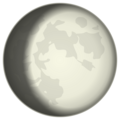 Waxing Gibbous Moon on emojidex 1.0.33