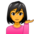 Woman Tipping Hand on emojidex 1.0.33