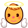 Baby Angel on emojidex 1.0.34