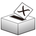 Ballot Box With Ballot on emojidex 1.0.34