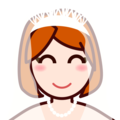 Bride With Veil: Light Skin Tone on emojidex 1.0.34