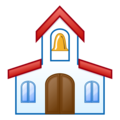 Church on emojidex 1.0.34