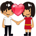 Couple With Heart, Type-4 on emojidex 1.0.34