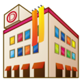 Department Store on emojidex 1.0.34