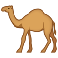 Camel on emojidex 1.0.34