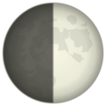First Quarter Moon on emojidex 1.0.34