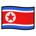 North Korea on emojidex 1.0.34