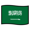 Saudi Arabia on emojidex 1.0.34