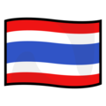 Thailand on emojidex 1.0.34