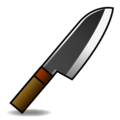 Kitchen Knife on emojidex 1.0.34