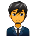 Man Office Worker on emojidex 1.0.34