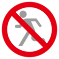 No Pedestrians on emojidex 1.0.34