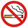 No Smoking on emojidex 1.0.34