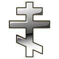 Orthodox Cross on emojidex 1.0.34