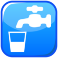 Potable Water on emojidex 1.0.34