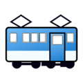 Railway Car on emojidex 1.0.34