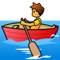 Person Rowing Boat on emojidex 1.0.34
