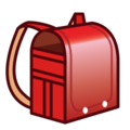 School Backpack on emojidex 1.0.34
