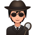 Detective: Medium-Light Skin Tone on emojidex 1.0.34