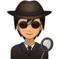 Detective: Medium Skin Tone on emojidex 1.0.34