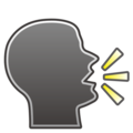 Speaking Head on emojidex 1.0.34
