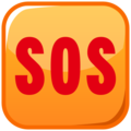 SOS Button on emojidex 1.0.34