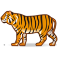 Tiger on emojidex 1.0.34