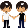 Two Men Holding Hands, Type-4 on emojidex 1.0.34