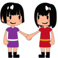 Two Women Holding Hands, Type-3 on emojidex 1.0.34