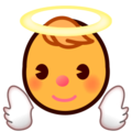 Baby Angel on emojidex 1.0.24